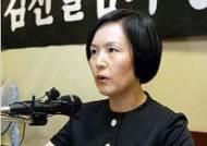 """""""김선일씨 국립묘지 안장 포기"""""""
