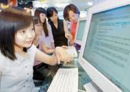 여성 선후배 '멘토링' 인기