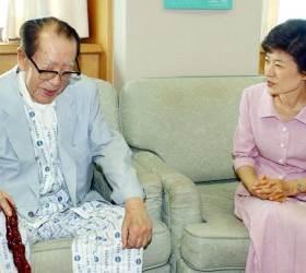 [사진] 박근혜 대표와 <!HS>최규하<!HE> 전 대통령