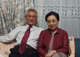 [김나미의 한 지붕 두 종교] 2. 불교 남편, 기독교 아내 강신표·김봉영 교수 부부