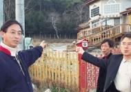 광릉수목원에 2.8㎞ 출입 통제 철조망