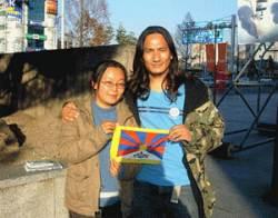 [사람사람] 남현주씨와 티베트인 남편 <!HS>텐진<!HE> 잠양