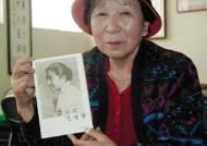 [사람사람] 한국전쟁 참전 첫 여성 해병 문인순 할머니