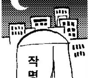 [분수대] 작명