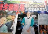 음식 천국 홍콩에 '대장금 요리' 열풍