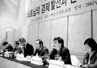 이코노미스트 베트남 경제협력 관련-토론
