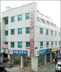 부산항운노조 전 위원장 중앙일보 확인 부동산만 50억대