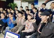장애인올림픽 메달리스트 10여명 연금 등 쾌척