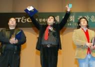 '국내 최고의 음악 등용문' 중앙음악콩쿠르 시상식