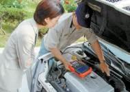 [여름나기 차량점검 요령] 응축기 청소, 냉매 보충 필수