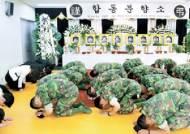 평등주의…자유분방…신세대 군인에겐 가혹행위는 큰 심리적 충격