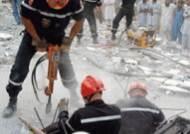 [파키스탄 대지진] 외신이 전한 참사 현장