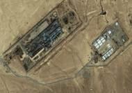 동유럽 등 8곳에 비밀수용소… 미국 CIA, 테러 용의자 신문 위해