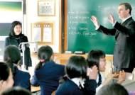 """앤드루 왕자 """"기왕이면 영국 영어 공부하세요"""""""