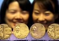 [사진] '개의 해'달력 메달