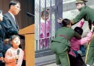 [NIE] 인권은 천부적 권리 국가도 제한 못하지요