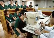 [NIE] '종교적 병역 거부' 인정 논란
