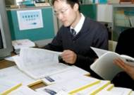 고위 공직자 79% 재산 늘었다