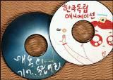 [시네파일] 주옥같은 한국 독립영화·애니 24편 DVD로
