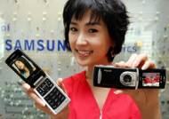 삼성 300만 화소 위성 DMB폰 출시