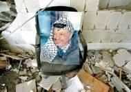 팔레스타인 총리 집무실 공습