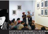 한·불 수교 120돌 기념 조르주 루오전 호평