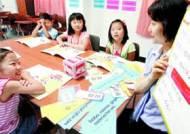 [열려라공부] 중국어 조기교육 조급증은 금물 길게 보고 느긋하게