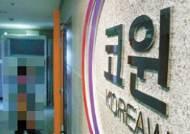 청와대·국세청 부적절 지원 의혹 '코윈솔루션' 정부기관 일감 잇따라 수주