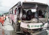 초등생 40명 태운 버스 고속도로 추돌사고 안전벨트 덕에 살았다