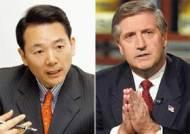 한·미 전직 고위 당국자들 전작권 환수 등 현안 토론회