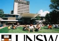 호주대학탐방, 뉴사우스 웨일즈 대학교
