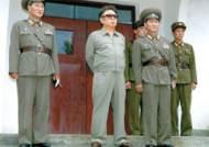 김정일, 핵실험 사흘전 군 지휘관 공개 격려