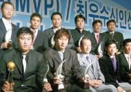 '괴물' 류현진 첫 MVP·신인왕 '덥석'