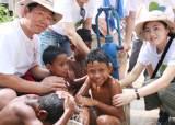[기업나눔경영] 맑은 물 캠페인 동남아까지