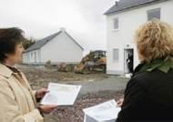 프랑스 '주택 반값' 프로젝트
