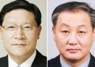 [인사] GS건설 사장 허명수·우상룡씨 外