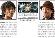 올해 문화계 히트 브랜드 '비보이'… 스타 팝핀현준·이우성 대담