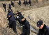 <!HS>수원<!HE>·화성 한달새 여성 4명 실종