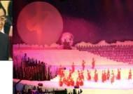 중국, 5년 동북공정의 완결판