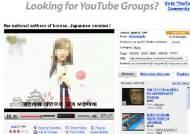 기모노 입고 3개 국어로 애국가 부르는 소녀 동영상 화제