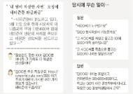 '악플' 명예훼손 포털도 책임