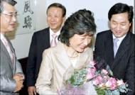 박근혜, 테러피습 1년 … 연세대 의료진에 식사 대접