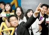 [JOBs] 노벨상 9명의 저력 한국 땅에 펼친다