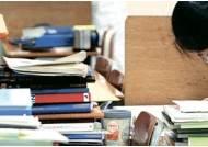 [열려라!논술] 교과서로 논술 대비 … 전문가 추천 '따풀교' 전략