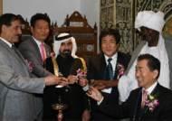 아시아 첫 중동문화원 인천에 문 열어