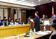 내년 시행 '국민참여 재판' 배심원은