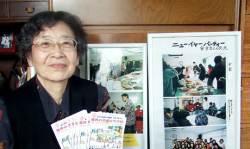 '전쟁' '평화' 가르치기 30년