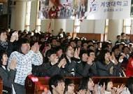 """앞다퉈 튀는 행사 """"우리 대학으로 오세요"""""""
