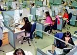 콜<!HS>센터<!HE> … 지자체들 여성일자리 늘리는 '효자'