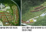 경북 관광레저단지 조성 봇물